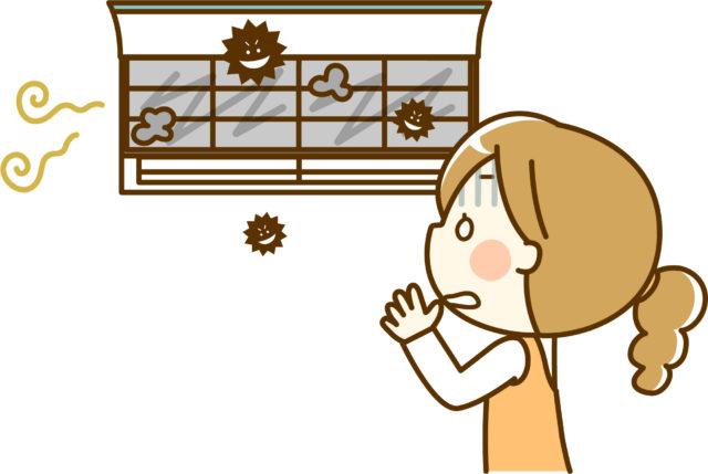 お掃除機能付きのエアコンでもクリーニングは必要です